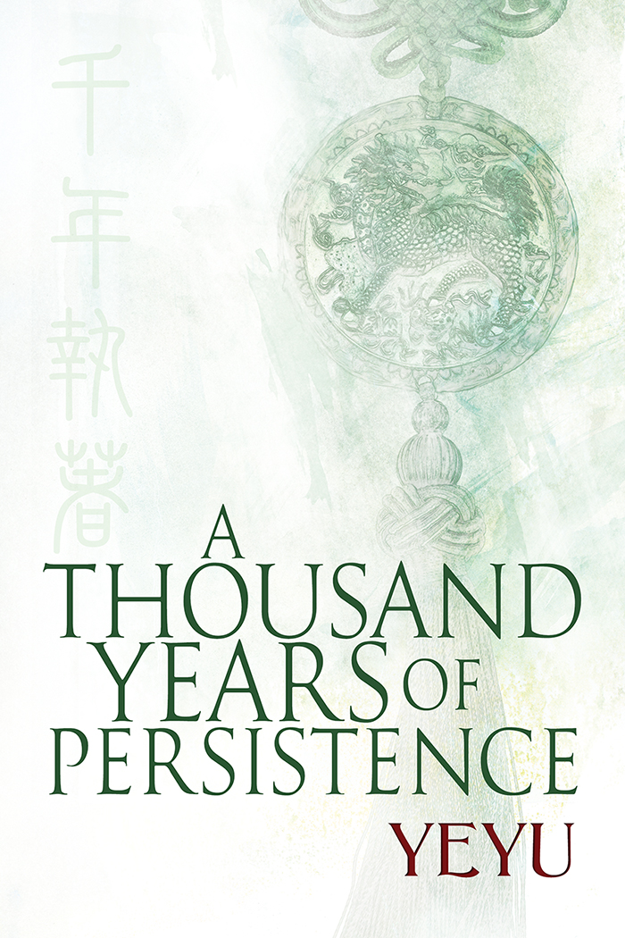 A Thousand Years of Persistence