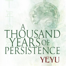 New Release: A Thousand Years of Persistence